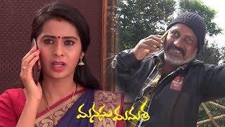 Manasu Mamata Serial Promo - 7th November 2019 - Manasu Mamata Telugu Serial - MALLEMALATV