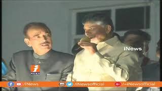 Chandrababu Naidu Speech at Gaddiannaram Road Show | Telangana Elections 2018 iNews - INEWS