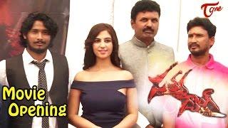 Satya Gang Telugu Movie Opening    Prathyush VR, Harshita Singh    #SatyaGang - TELUGUONE