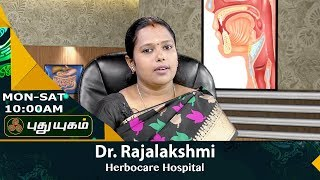 Doctor On Call 31-07-2017 Puthu Yugam tv Show