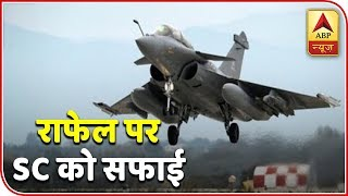 Centre placed in a sealed cover before the SC price details of 36 Rafale jets - ABPNEWSTV