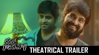 Kathalo Rajakumari Movie Theatrical Trailer   Official   Naara Rohith   Ilayaraja   TFPC - TFPC