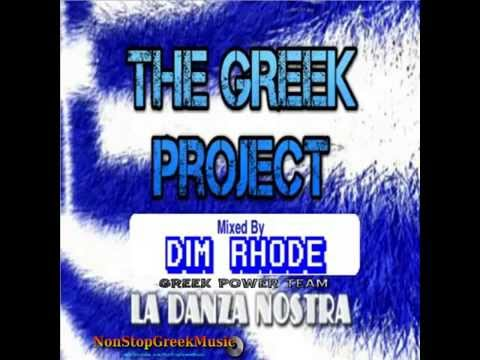 FULL ΚΑΨΟΥΡΑ (The Greek Project Demo) - Dj Dim Rhode [ 1 of 4 ] NonStopGreekMusic