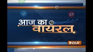Aaj Ka Viral: Who is spreading rumour that 9 public sector banks will close down - INDIATV