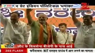 Modi magic enchants Indian voters in state elections - ZEENEWS