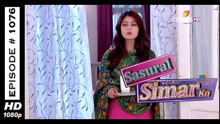 Sasural Simar Ka : Episode 1379 - 14th January 2015