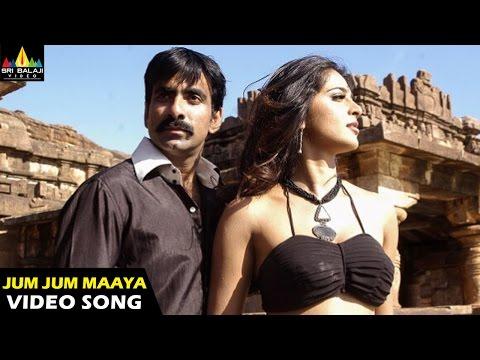 Jhum Jhum Maaya Video Song - Vikramarkudu (Ravi Teja, Anushka)