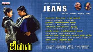 Jeans Full Songs Jukebox || Prasanth, Aishwarya Rai || A.R.Rahaman - ADITYAMUSIC