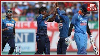 Khabrien Superfast: Sri Lanka Defeats India By Seven Wickets  In1st ODI, Dharamshala - AAJTAKTV