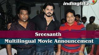 Sreesanth Multilingual Movie Announcement - IGTELUGU