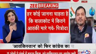 Congress leader Sam Pitroda defends Pak on terror - ZEENEWS
