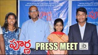 Poorna press meet - idlebrain.com - IDLEBRAINLIVE