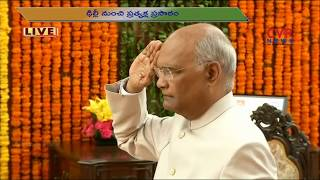 President Ram Nath Kovind pays tribute at Amar Jawan Jyoti on 72nd Independence Day | CVR News - CVRNEWSOFFICIAL