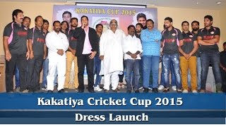 Kakatiya Cricket Cup 2015 Dress Launch - IGTELUGU