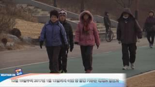 날씨온뉴스_12월 2째주