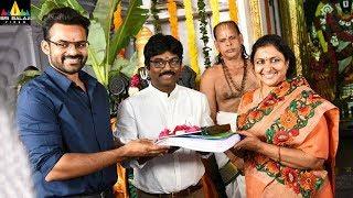 Sai Dharam Tej and Karunakaran Movie Opening | Latest Telugu Movies 2017 | Sri Balaji Video - SRIBALAJIMOVIES