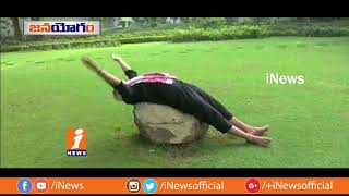 International Yoga Day On 21st June | Idinijam | iNews - INEWS