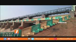 CM Chandrababu Naidu To Visit Anantapur Today | To Inaugurates BT Project Pailon | iNews - INEWS