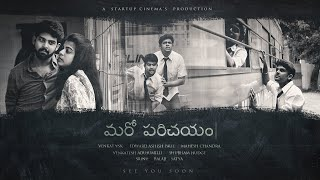 Maro Parichayam - Telugu Short Film   Venkat Vsk    Manasa    Mahesh Chandra    Srinivas    Shubham - YOUTUBE