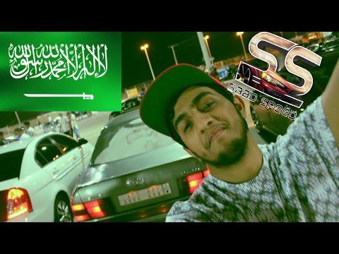 يومي معك / احتفالات الشعب السعودي باليوم الوطني 1437هـ (في حلبة ديراب)