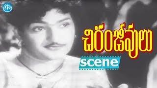 Chiranjeevulu Movie Scenes - Janaki Secretly Watch NTR And Jamuna's Love || NTR - IDREAMMOVIES