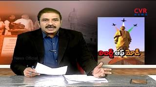లిబర్టీ ఆఫ్ మోడీ | Why There Is No Place For Telugu Language 'Statue of Unity' | CVR Special Drive - CVRNEWSOFFICIAL