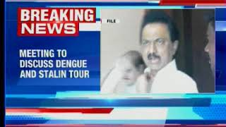 DMK secretaries meeting begins at party headquarters, to discuss dengue and Stalin's tour programme - NEWSXLIVE