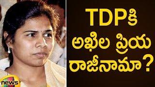 Bhuma Akhila Priya To Resign TDP Party? | Bhuma Akhila Priya Latest News | AP Politics | Mango News - MANGONEWS