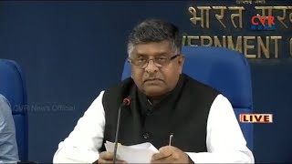 Union Minister Ravi Shankar Prasad Speak to Media after Central Cabinet Meeting Ends | CVR News - CVRNEWSOFFICIAL