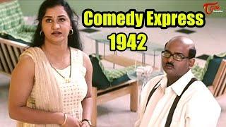 Comedy Express 1942 | B 2 B | Latest Telugu Comedy Scenes | #ComedyMovies - TELUGUONE