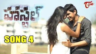 HOSTEL | Telugu Web Series Song | Epi #04 | by Vijay Chandu - TELUGUONE