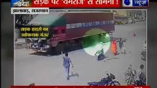 राजस्थान: तेज रफ्तार कंटेनर ने बाइक सवार को रौंदा, पीछे बैठी महिला हादसे में बाल-बाल बची |Suno India - ITVNEWSINDIA