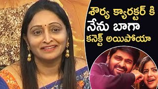 Hero Naga Shourya's Mother Usha Speech @ Narthanasala Press Meet | TFPC - TFPC