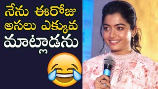 Rashmika Mandanna Cute Speech At Bheeshma Movie Success Meet - TFPC