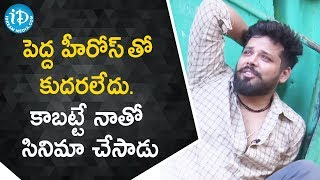 Actor Nandu Opens Up about his Casting in Savari Movie | Talking Movies with iDream | Deeksha Sid - IDREAMMOVIES