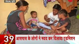 News 100: Puncture boy Sarjeet gets admission in school in Noida | पंक्चर की दुकान से स्कूल का सफर - ZEENEWS