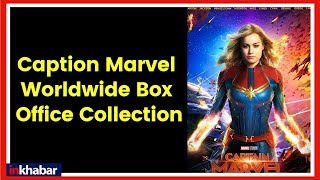 Captain Marvel Movie worldwide box office collection; Captain Marvel Movie review; Brie Larson - ITVNEWSINDIA
