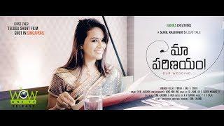Maa Parinayam | First Ever Telugu Short Film Shot in Singapore by Sunil Kalidindi - YOUTUBE