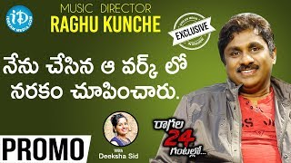 Raagala 24 Gantallo Movie Music Director Raghu Kunche Interview - Promo | Talking Movies With iDream - IDREAMMOVIES