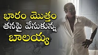 Balakrishna Takes Shocking Decision On NTR Movie | భారం మొత్తం తనపై వేసుకున్న బాలయ్య | TVNXT Hotshot - MUSTHMASALA
