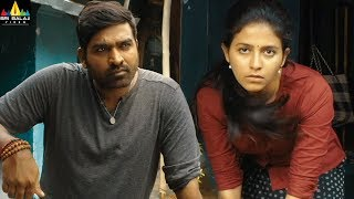 Sindhubaadh Movie Naa Gundelothullo Video Song | 2019 Latest Telugu Songs | Vijay Sethupathi, Anjali - SRIBALAJIMOVIES