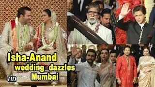 Isha Ambani and Anand Piramal's wedding  dazzles Mumbai - IANSINDIA