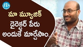 We Intentionally Changed our Music Director Real Name - Raghavendra Varma|Talking Movies With iDream - IDREAMMOVIES