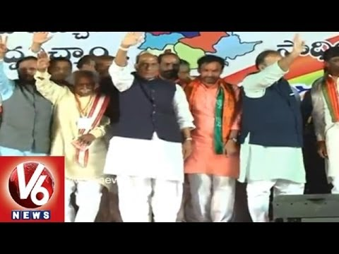 Rajnath Singh Gives Counter Against BJP in  Meeting Held In Nizam College Grounds