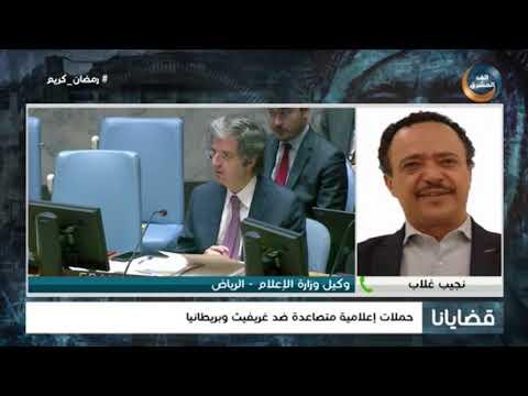 قضايانا    نجيب غلاب، وكيل وزارة الإعلام: على الأطراف المعادية للحوثيين أن يكونوا صفًا واحدًا