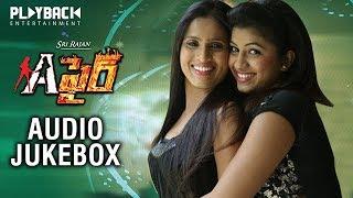 Affair Telugu Movie | Audio Jukebox | Sri Rajan | Prasanthi | Geetanjali | Mango Music - MANGOMUSIC