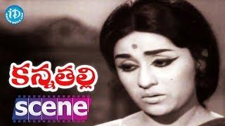 Kanna Thalli Movie Scenes - Chandrakala Hurts Her Mother Savitri || Sobhan Babu || T Madhava Rao - IDREAMMOVIES