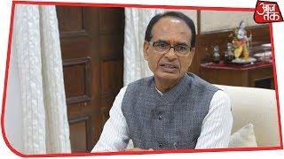 MP में नहीं चला Shivraj Singh Chauhan का जादू - AAJTAKTV