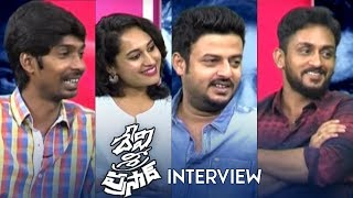 Devi Sri Prasad Movie Team Interview | Dhanraj | Manoj Nandam | Pooja | TFPC - TFPC