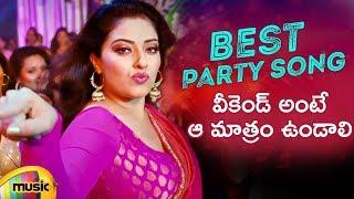 Saturday Night Party WhatsApp Status | Its Time To Party Song | Pawan Kalyan | Attarintiki Daredi - MANGOMUSIC